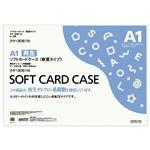 (まとめ) コクヨ ソフトカードケース(軟質) A1クケ-3061N 1枚  【×10セット】