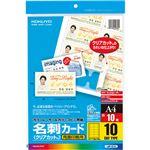 (まとめ) コクヨカラーレーザー&カラーコピー用名刺カード クリアカット 両面印刷用 A4 10面 LBP-VC101冊(10シート)  【×30セット】