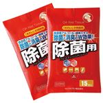(まとめ) サンワサプライ OAウェットティッシュ除菌用 ハンディパック CD-WT9P30 1セット(30枚:15枚×2個) 【×30セット】