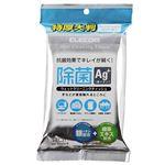 (まとめ) エレコム ウェットクリーニングティッシュ除菌タイプ 厚手大判 WC-AG20LP 1パック(20枚) 【×30セット】