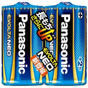 (まとめ) パナソニック アルカリ乾電池EVOLTAネオ 単2形 LR14NJ/2SE 1パック(2本) 【×30セット】 - 拡大画像