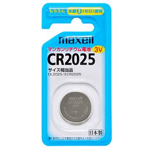 (まとめ) マクセル コイン型リチウム電池CR2025 1BS 1個 【×30セット】 - 拡大画像
