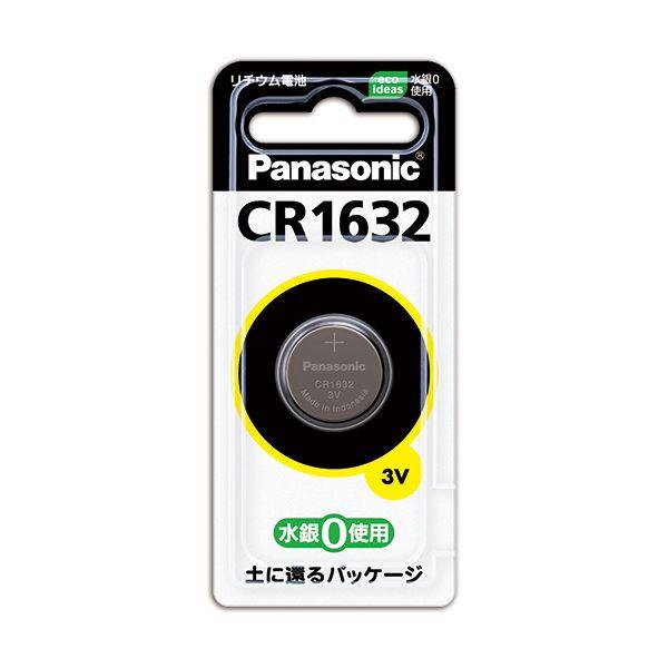 (まとめ) パナソニック コイン形リチウム電池CR1632 1個 【×30セット】