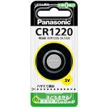 (まとめ) パナソニック コイン形リチウム電池CR1220P 1個 【×30セット】