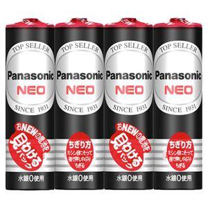 (まとめ) パナソニック マンガン乾電池 ネオ 黒単3形 R6PNB/4VSE 1パック(4本) 【×30セット】 - 拡大画像