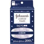 (まとめ) ジョンソン・エンド・ジョンソン ジョンソン綿棒 1パック(200本)  【×30セット】
