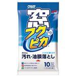 (まとめ) ソフト99 窓フクピカ 1パック(10枚)  【×30セット】