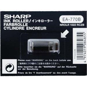 (まとめ) シャープ 電子レジスタ用インキローラ 黒TY0222B 1個 【×30セット】 - 拡大画像