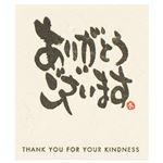 (まとめ) ヘッズ メッセージシール「ありがとうございます」 タテ50×ヨコ43mm MS-8S 1パック(30枚)  【×30セット】