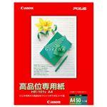 (まとめ) キヤノン 高品位専用紙HR-101SA4 A4 1033A020 1冊(50枚)  【×30セット】