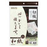 (まとめ) コクヨ インクジェットプリンタ用紙 和紙A4 切紙柄 KJ-W110-4 1冊(10枚)  【×30セット】