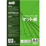 (まとめ) TANOSEE インクジェットプリンタ用マット紙 A4 1冊(100枚)  【×30セット】