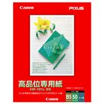 (まとめ) キヤノン 高品位専用紙HR-101SB5 B5 1033A022 1冊(50枚)  【×30セット】