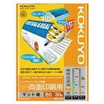 (まとめ) コクヨ インクジェットプリンター用紙 スーパーファイングレード 両面印刷用 B5 KJ-M26B5-30 1冊(30枚)  【×30セット】