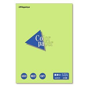 (まとめ) 長門屋商店 Color Paper A4最厚口 うぐいす ナ-3508 1冊(25枚)  【×30セット】 - 拡大画像