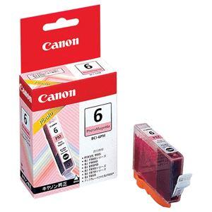 (まとめ) キヤノン Canon インクタンク BCI-6PM フォトマゼンタ 4710A001 1個  【×30セット】 - 拡大画像