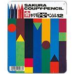 (まとめ) サクラクレパス クーピーペンシル 12色(各色1本) 缶入 FY12 1缶  【×30セット】