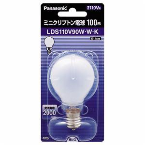 (まとめ) パナソニック ミニクリプトン電球100W形 E17口金 ホワイト LDS110V90WWK 1個 【×30セット】 - 拡大画像