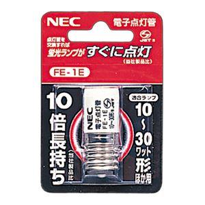 (まとめ) NEC 電子スタータ FE-1E1個 【×30セット】 - 拡大画像