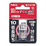 (まとめ) NEC 電子スタータ FE-1E1個 【×30セット】