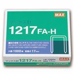 (まとめ) マックス ホッチキス針 大型12号シリーズ 100本連結×10個入 1217FA-H 1箱  【×30セット】