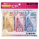 (まとめ) トンボ鉛筆 修正テープ モノCF 5mm幅×8m KCA-321 1パック(3個)  【×30セット】