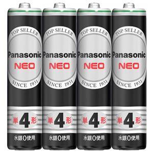 (まとめ) パナソニック マンガン乾電池 ネオ 黒単4形 R03NB/4S 1パック(4本) 【×50セット】 - 拡大画像