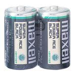 (まとめ) マクセル マンガン乾電池 BLACK単1形 R20PU(BN) 2P 1パック(2本) 【×50セット】