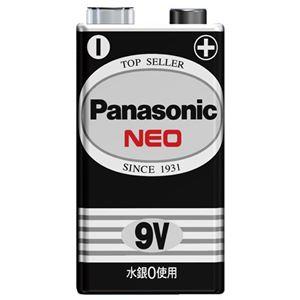 (まとめ) パナソニック マンガン乾電池 ネオ 黒9V形 6F22NB/1S 1本 【×50セット】 - 拡大画像