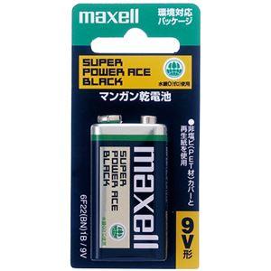 (まとめ) マクセル マンガン乾電池 BLACK9V形 6F22(BN) 1B 1本 【×50セット】 - 拡大画像