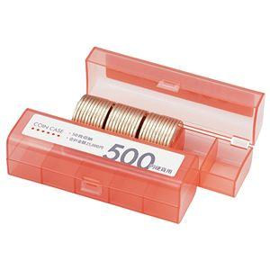 (まとめ) オープン工業 コインケース(50枚収納)500円硬貨用 赤 M-500 1個  【×100セット】 - 拡大画像