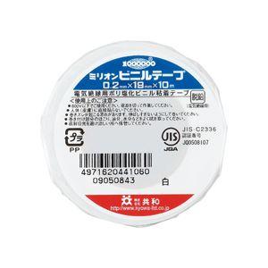 (まとめ) 共和 ミリオンビニールテープ 19mm×10m 白 HF-116-A 1巻  【×100セット】 - 拡大画像