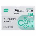 (まとめ) ライオン事務器 ソフトカードケース 軟質タイプ B7 オレフィン B7-RS 1枚  【×300セット】