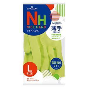 (まとめ)ショーワグローブ ナイスハンドミュー薄手 L グリーン NHMU-LG 1双【×100セット】 - 拡大画像