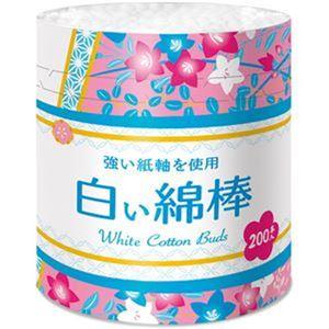 (まとめ)サンリツ 白い綿棒 詰替用 1パック(200本)【×100セット】 - 拡大画像