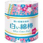 (まとめ)サンリツ 白い綿棒 詰替用 1パック(200本)【×100セット】