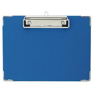 (まとめ)TANOSEE 用箋挟 A5ヨコ ブルー 1枚【×50セット】 - 拡大画像