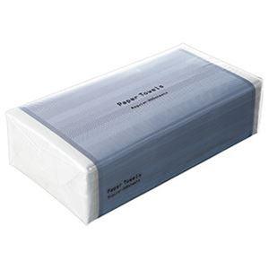 (まとめ)TANOSEE ペーパータオル ハードタイプ(レギュラー)200枚 1パック【×50セット】 - 拡大画像