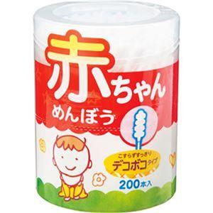 (まとめ)サンリツ 赤ちゃんにうれしい綿棒デコボコタイプ 1パック(200本)【×50セット】 - 拡大画像