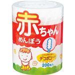 (まとめ)サンリツ 赤ちゃんにうれしい綿棒デコボコタイプ 1パック(200本)【×50セット】