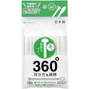 (まとめ)山洋 360°耳かき風綿棒 個包装 1パック(20本)【×50セット】 - 拡大画像