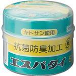 (まとめ)カワモト 抗菌エスパタイ S 3.8cm×6.5m 1巻【×50セット】