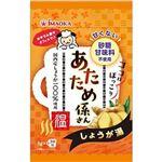 (まとめ)今岡製菓 あたため係さん 甘くないしょうが湯 5g/袋 1パック(3袋)【×50セット】