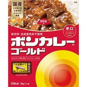 (まとめ)大塚食品 ボンカレーゴールド 辛口180g 1食【×50セット】 - 拡大画像