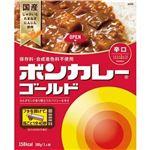 (まとめ)大塚食品 ボンカレーゴールド 辛口180g 1食【×50セット】