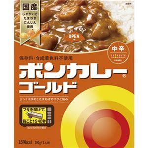 (まとめ)大塚食品 ボンカレーゴールド 中辛180g 1食【×50セット】 - 拡大画像
