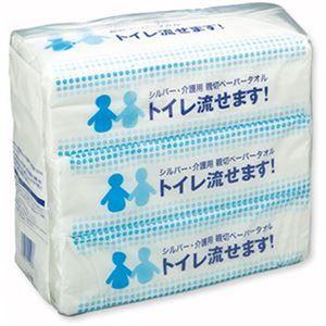 (まとめ)マスコー製紙シルバー・介護用ペーパタオル トイレ流せます! 200枚(100組)1パック(3個)【×50セット】 - 拡大画像