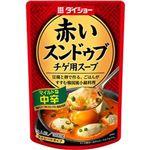 (まとめ)ダイショー 赤いスンドゥブチゲ用スープ中辛 300g 1個【×50セット】