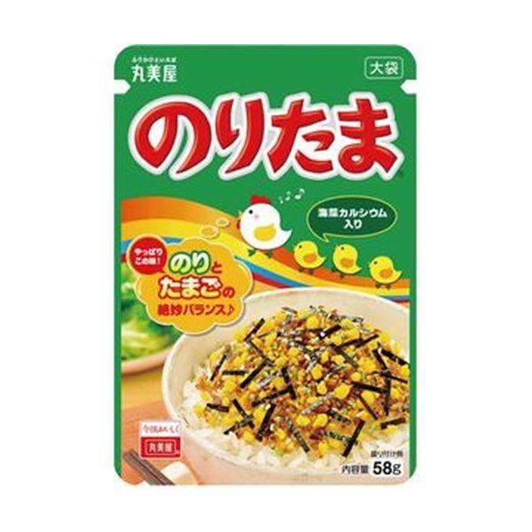 (まとめ)丸美屋 のりたま 大袋 58g 1袋【×50セット】