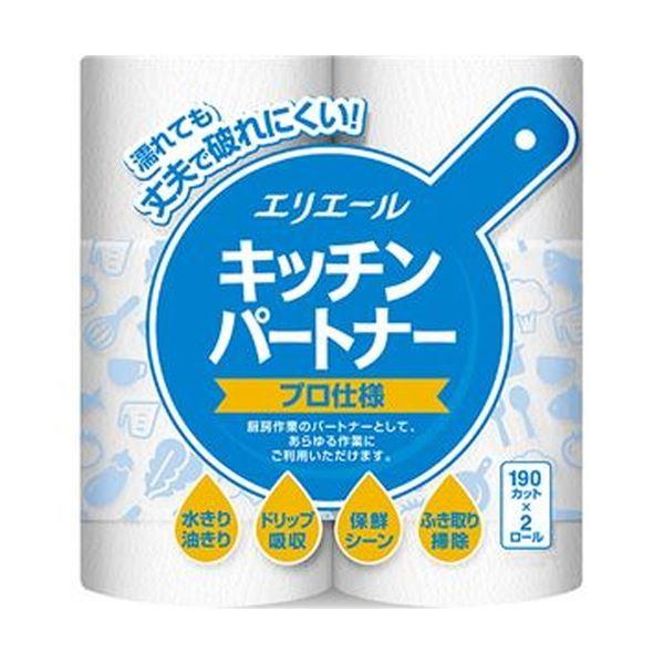 (まとめ)大王製紙 エリエール キッチンパートナープロ仕様 190カット/ロール 1パック(2ロール)【×50セット】
